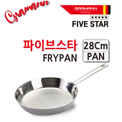 GRAMANN FIVE STAR 프라이팬 28CM